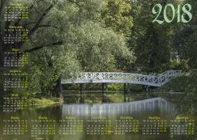 Болдино. Календарь формата А3. Скачать бесплатно