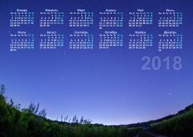 Скачать настенный календарь на 2018 год. Звездное небо