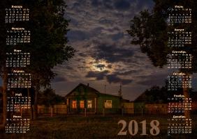 Календарь на 2018 год. Скачать бесплатно. Ночь в деревне