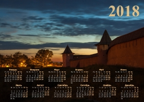 Календарь на 2018 год. Суздальский кремль. Ночь