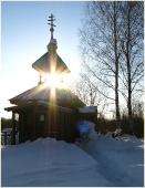 Колодец со святой водой и солнцем. Зимний пейзаж с колодцем
