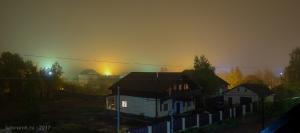 Разноцветный туман