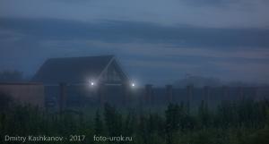 Выйти за околицу деревни ночью и прогуляться по туману