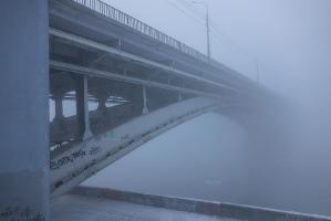 Сильный туман. Фото. Канавинский мост