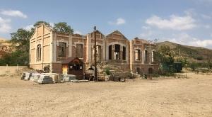 Заповедник Дагестанский. Бархан Сарыкум