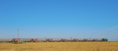 Поезд идущий по краю земли. Поезда фото. Самые красивые фото лета 2011