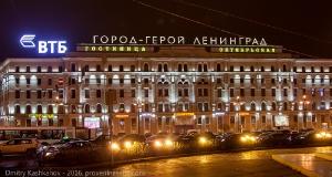 Площадь восстания. Гостиница Октябрьская. Санкт-Петербург