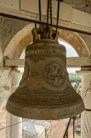 Фотография колокола вблизи. Крупный план
