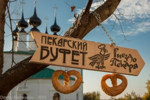 Фото Суздаля. Пекарский буфет. Гнездо пекаря