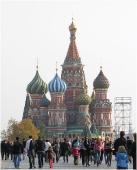 Красная площадь. Собор Василия блаженного. Фото Москвы