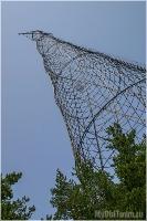 Высота Башни Шухова на Оке - 128 метров