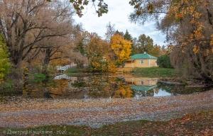 Осенний вечер в Болдино. Верхний пруд. Господская кухня и горбатый мостик
