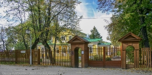 Вход на территорию усадьбы А.С.Пушкина в селе Большое Болдино