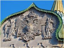 Виды Нижнего Новгорода. Фреска на фасаде здания госбанка