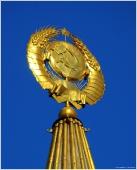 Виды Нижнего Новгорода. Герб СССР на шпиле госбанка