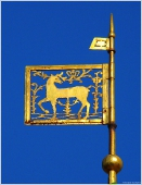 Виды Нижнего Новгорода. Герб Нижнего Новгорода на шпиле госбанка