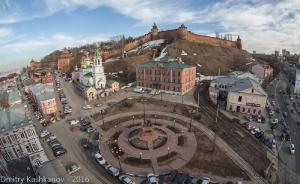 Фото с крыши. Площадь народного единства и Кремль