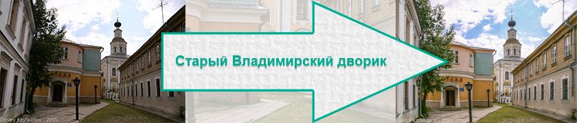 видеоблог. обработка фотографий