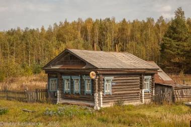 Деревня Лихая Пожня