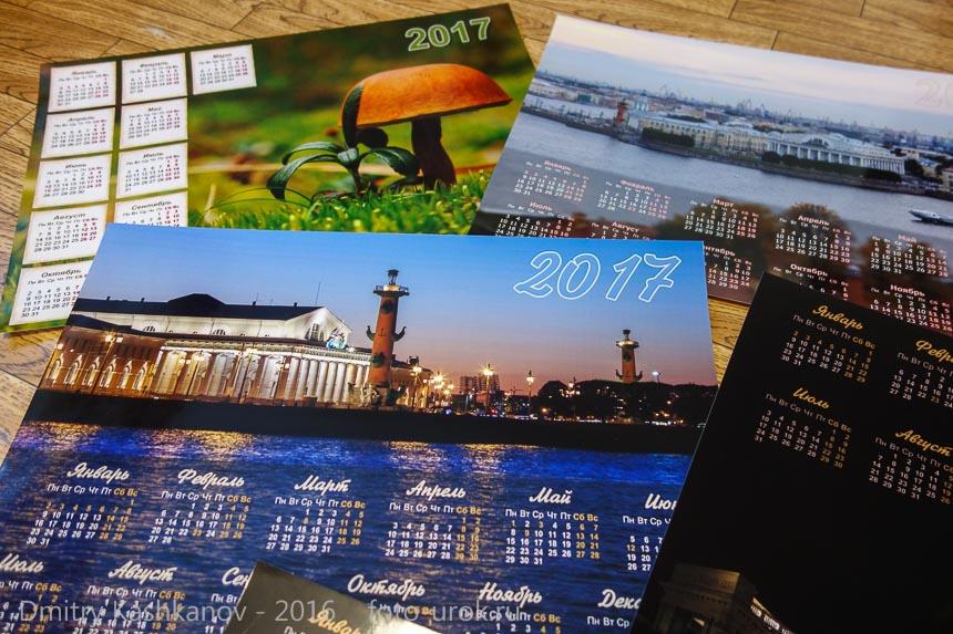 примеры календарей