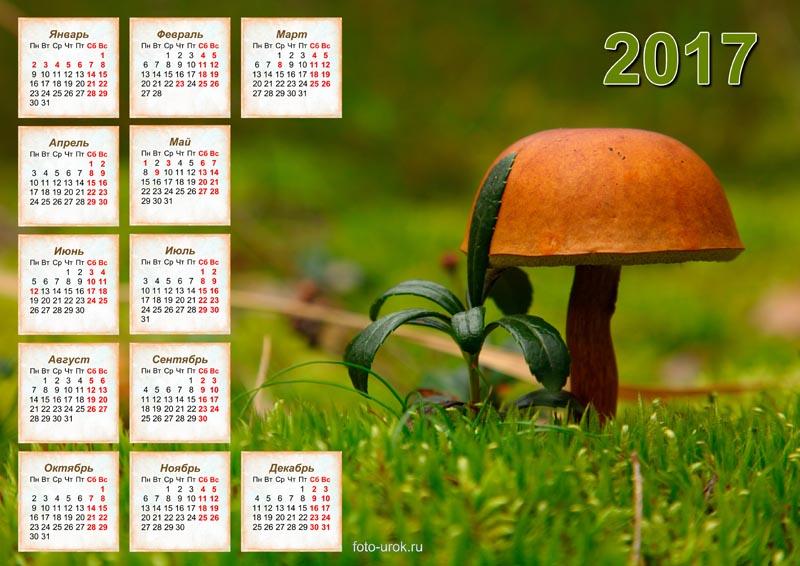 календарь с удачным фоном