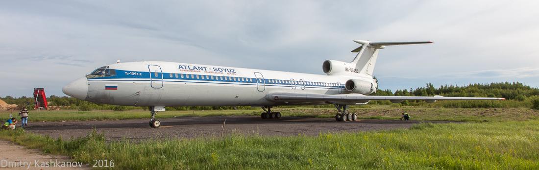 споттинг 2016 в нижегородском аэропорту. Самолет Ту-154