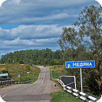 река Медяна Пильнинский район Нижегородской области
