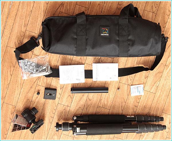 штатив Giottos VGRN 9255-M3 - комплект поставки