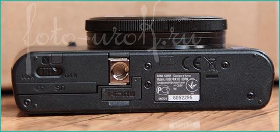 Sony DSC-RX100. Вид снизу