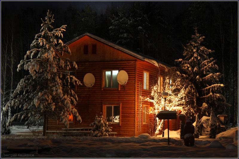 Зимний лес. Ночь. Деревянный домик. Фото. Новогодние открытки
